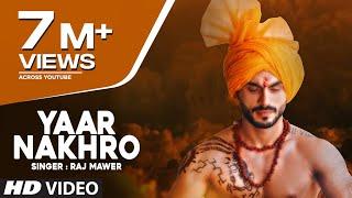 Video Raj Mawer