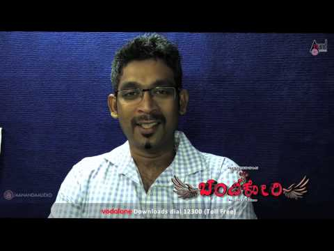 Video Chandi Kori | Madirangi | Arjun Kapikad,Krishma Amin | New Tulu Movie Songs download in MP3, 3GP, MP4, WEBM, AVI, FLV January 2017