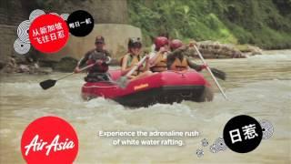 Video AirAsia Awesome Yogyakarta MP3, 3GP, MP4, WEBM, AVI, FLV Juni 2018