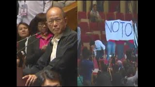 Video from House of Representatives