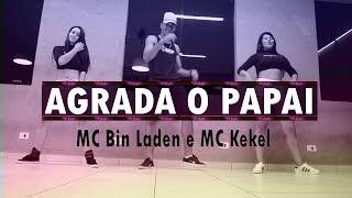 Deixe seu ''Like'' e se inscreva no nosso canalIsso nos ajuda muito a deixar o video em favoritos , e também a crescer o nosso traballho.Artista: MC Bin Laden e MC Kekel Musica: Agrada o PapaiCoreografia: Kaick DinizSiga nosso BigBoss: http://instagram.com/kaaickdIntegrantes:http://instagram.com/kaaickdhttp://instagram.com/diogoleinadhttp://instagram.com/andiinsouzahttp://instagram.com/myy.micasiaINSTAGRAM OFICIAL KDENCE:http://instagram.com/kdence.oficialFACEBOOK:https://www.facebook.com/KDenceciaded...Contatos para Shows , Festas 15 anos , eventos , etc..:kdence.oficial@hotmail.com--------------------------------------------------------------------------------DIREITOS AUTORAIS :? Portuguese-Brazil:Se você é um artista, produtor, proprietário gravadora ou fotógrafo e você não quer ver o seu trabalho neste vídeo, favor entrar em contato comigo em vez de denunciá-lo e eu vou apagar este vídeo o mais rápido possível! Contato email: kdence.oficial@hotmail.com? English:If you are an artist , producer , label owner or photographer and you do not want to see his work in this video , please contact me rather than report it and I 'll delete this video more fast possible ! Contact me here: kdence.oficial@hotmail.com--------------------------------------------------------------------------------K • D • E • N • C • E - O • F • I • C • I •A • L