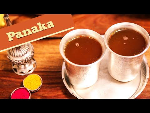 Panakam | Sweet Festive Drink | Summer Cooler | Divine Taste With Anushruti