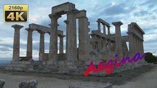 Aegina Greece  city images : The Island of Aegina - Greece 4K Travel Channel