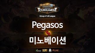 하스스톤 인벤 토너먼트 1회 2라운드 Pegasos vs 미노베이션