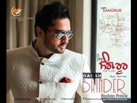 love forever (roshan prince ) album :  Distt Sangrur Feat Desi Crew