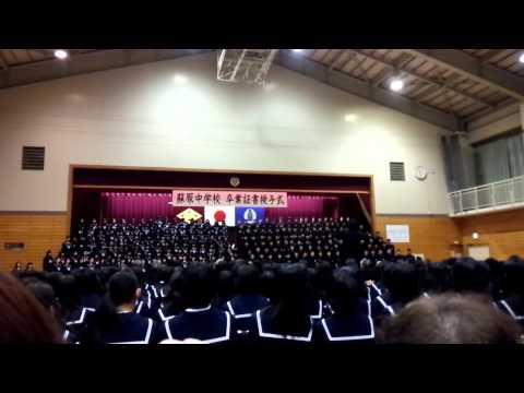 蘇原中学校 27年度 卒業記念合唱