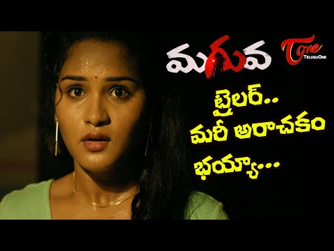 MAGUVA Movie Goosebumps Trailer | Sriram Yedhoti | TeluguOne Cinema
