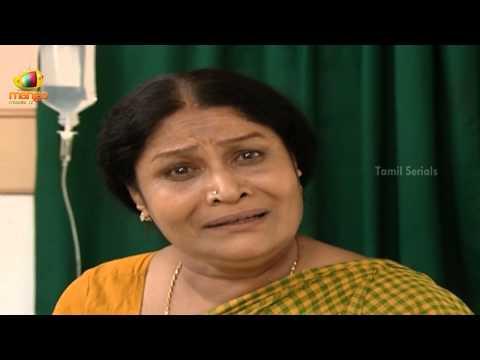 Kalyanam | Tamil Serial | Episode 105
