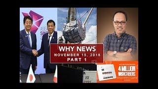 Video UNTV: Why News (November 15, 2018) PART 1 MP3, 3GP, MP4, WEBM, AVI, FLV November 2018