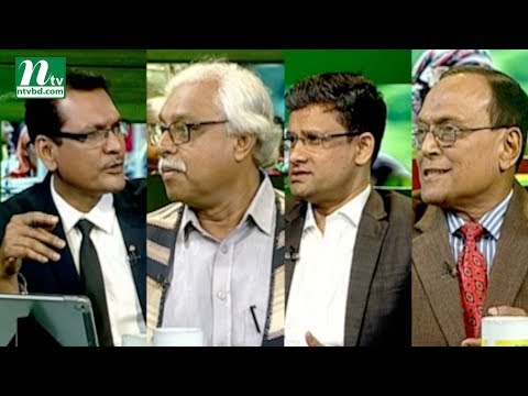 Ei Somoy | EP 2623 | এই সময় | Talk Show | News & Current Affairs