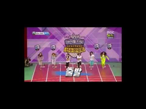 타히티 지수 - MBC 아이돌 육상대회