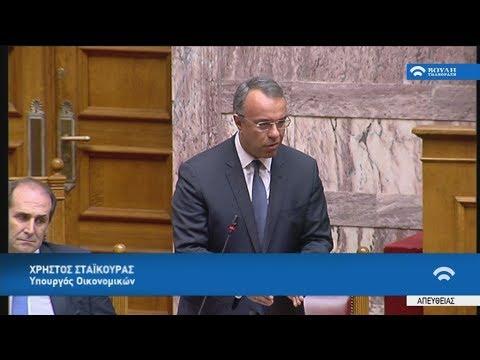 Συνεχίζεται η συζήτηση στη Βουλή για τον Κρατικό Προϋπολογισμό για το έτος 2020