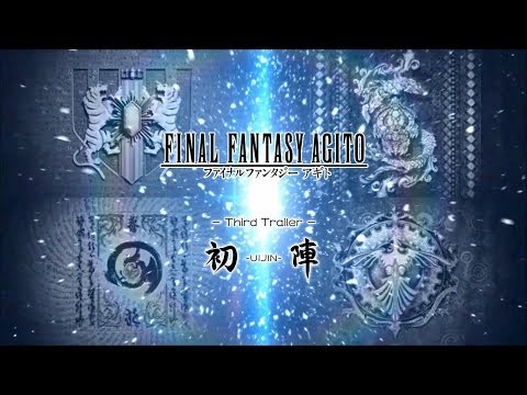 Video of FINAL FANTASY AGITO