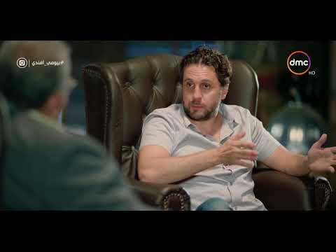 هشام ماجد: أنا وشيكو سننفصل يوما ما