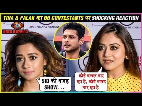 Tina Datta And Falaq Naaz SUPPORT Siddharth Shukla, REACT On Arti, Paras, Asim | Bigg Boss 13