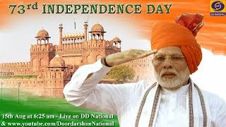 Hindi - PM Modi's Independence Day Speech