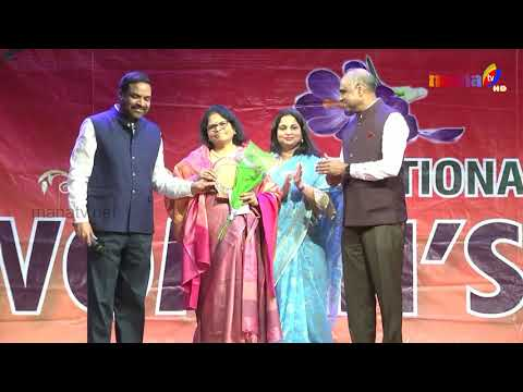 Women's Day Celebrations - 2020 - DC - ManaTv