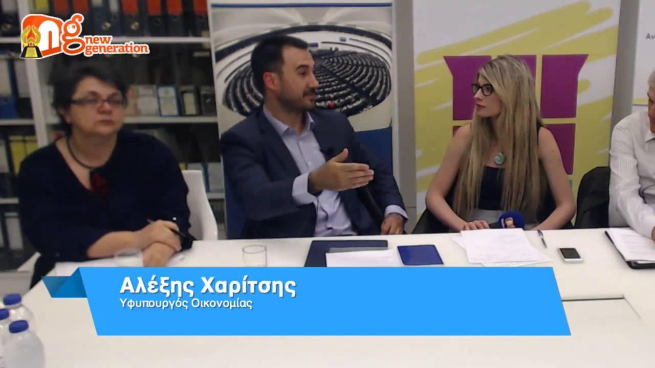 #EU4U –  Επιχειρηματικότητα & Απασχόληση των Νέων: ευρωπαϊκά προγράμματα