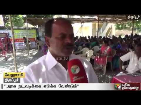 Powerloom-workers-protest-demanding-wages-in-Tiruppur