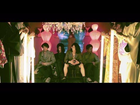 ", title : '鳴ル銅鑼 ""化学舞踊"" (Official Music Video)'"