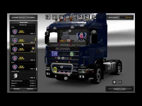 Scania 114l v1.0
