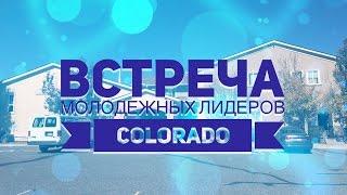 """Конференция """"Эстафета Веры"""" 2б"""