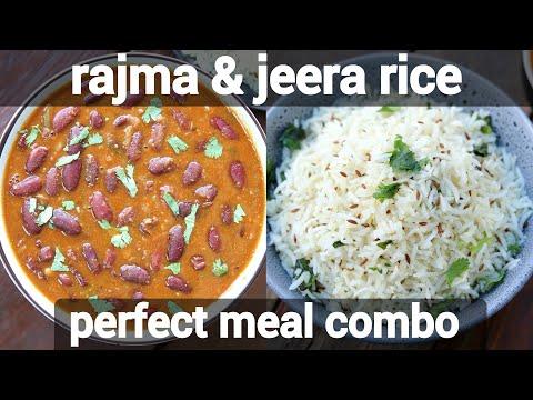 rajma chawal combo recipe | rajma & jeera rice combo | punjabi rajma curry | rajma & rice combo