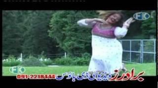 SONG 7-DUMRA WAAR KHATA YE ASHNA-NAZIA IQBAL-By NADIA GUL-NEW PASHTO SONGS ALBUM 'FK TOP 15 HITS'...