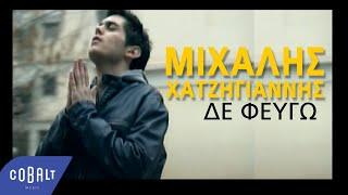 Mixalis Xatzigiannis videoklipp Δε Φεύγω