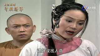 台灣英雄斧頭將軍