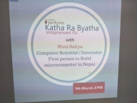 (The Great Computer Scientist,  Muni Bahadur Shakya - Duration: 6 minutes, 9 seconds.)
