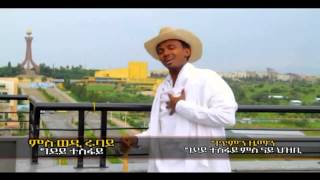 New Tigrigna Music ''ምስ ወዲ  ሩባይ'' Gidey Tesfay