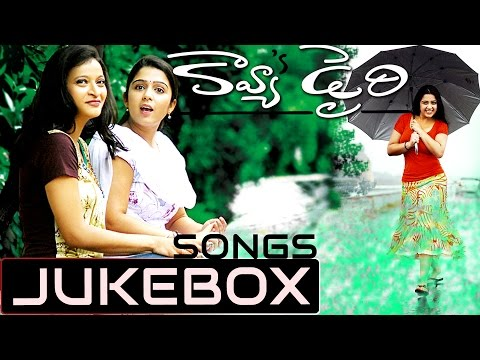 Video Kavya'S Diary Telugu Movie Songs Jukebox || Shashank, Charmi, Manjula download in MP3, 3GP, MP4, WEBM, AVI, FLV January 2017