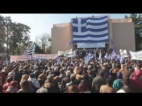 Συγκέντρωση διαμαρτυρίας για το μεταναστευτικό στα νησιά του βορείου Αιγαίου