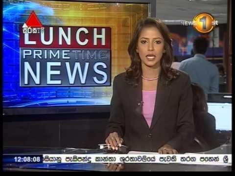 Sirasa Noon News