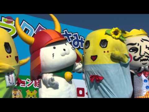ゆるキャラ400体が集合 埼玉県羽生市で「さみっと」開幕