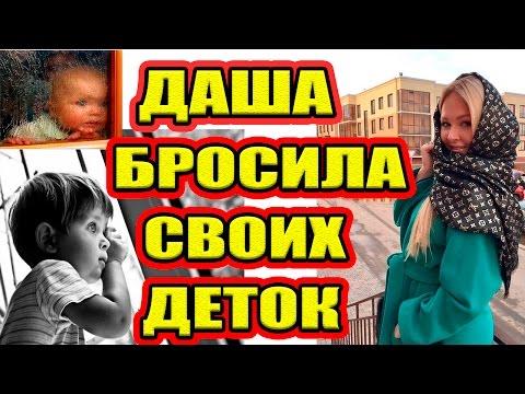 Дом 2 НОВОСТИ - Эфир 31.03.2017 (31 марта 2017)
