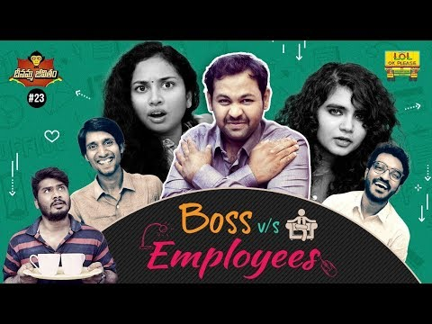 Boss Vs Employees || #DJ Dheenamma Jeevitham | #Lolokplease | Episode #23