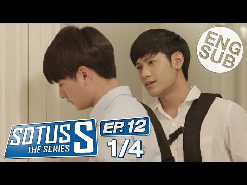 [Eng Sub] Sotus S The Series   EP.12 [1/4]