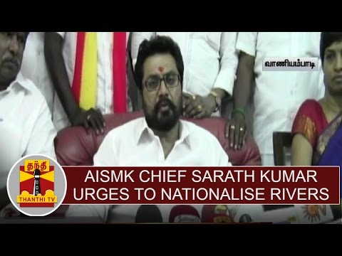 Cauvery-issue--AISMK-Chief-Sarathkumar-urges-to-nationalise-rivers-Thanthi-TV
