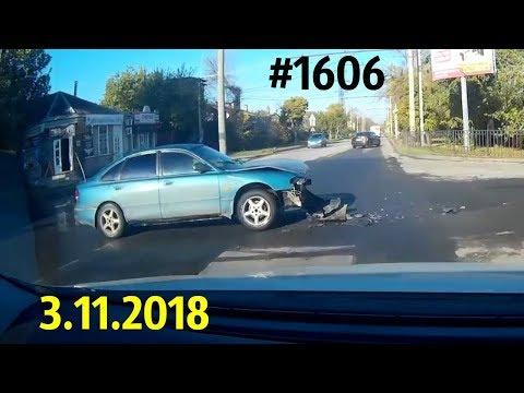 Новая подборка ДТП и аварий за 3.11.2018