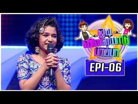 Odi Vilayadu Pappa | Season 5 - #6 | Anvi Agarwal - Dance Show | 03/10/2016