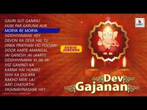 Video Dev Gajanan - Superhit Hindi Ganesh Bhajan Jukebox | Ganpati Songs | Hindi Bhakti Songs download in MP3, 3GP, MP4, WEBM, AVI, FLV January 2017