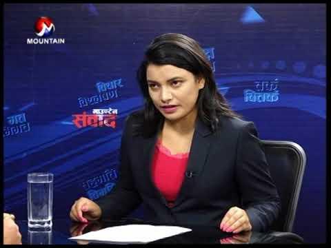 (जन अपेक्षा अनुसार बाम सरकार नचले एमाले शंकटमा .... 19 minutes.)