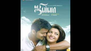 Jilla releasing in 600 theaters - 12-01--2014 Tamil cine news by Tube Tamil