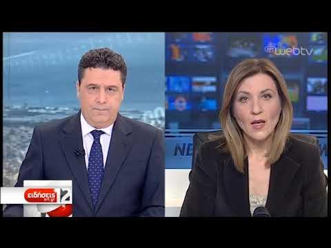 Φονική πυρκαγιά σε πολυκατοικία του Παρισιού-Συνελήφθη μία γυναίκα | 5/2/2019 | ΕΡΤ