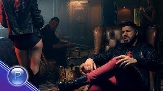 Fiki - Ако Искаш music video