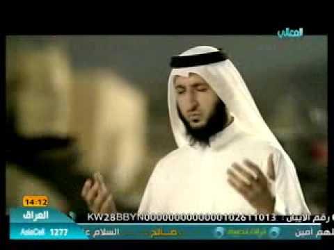 mohamed 7abib ellah anachid islamia