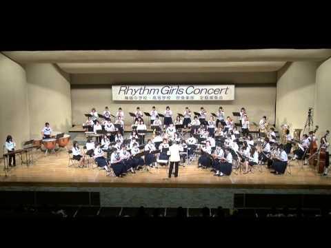 THE LION KING/樟蔭中学校・高等学校吹奏楽部