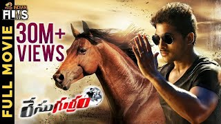 Race Gurram Telugu Full Movie HD | Allu Arjun | Shruti Hassan | Brahmanandam | Mango Indian FIlms